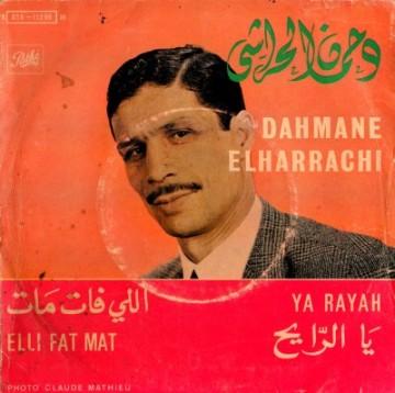 Dahmane el Harrachi  دحمان الحراشى